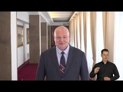 AD, N, PJM – Best Central Bank Governance Europe 2021 – Prof. Adam Glapiński o nagrodzie dla NBP
